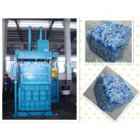 Buy cheap Plastic Auxiliary Equipment Bottle Pressing / Packing Vertical Hydraulic Baler from wholesalers