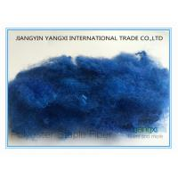 Royal Blue Color Polyester Fiber Flame Retardant 1.5 D For Absorbing Panels