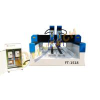Buy cheap New Double Head Stone CNC Router Machine 3D  marble relief machine from wholesalers