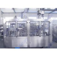 Buy cheap Bottled Orange Juice Filling Machine With 32 Hot Filling Heads And Screw Cap from wholesalers