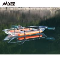 Buy cheap Two Seat Free Clear Plastic Canoe Paddle For Fishing / Surfing / Cruising from wholesalers