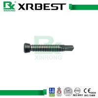 Buy cheap Self Drilling Locking Screws Orthopaedics With 3.5 mm / 5.0 mm Screws Dia from wholesalers