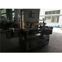 Buy cheap Double Sided Round / Square / Flat Plastic Bottle Labeling Machine , Automatic Bottle Label Applicator from wholesalers