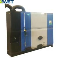 Buy cheap High efficiency industrial food vertical 500kg wood chip fire steam boiler from wholesalers