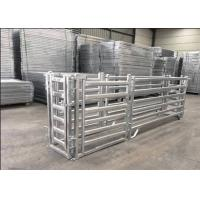 Buy cheap Hot Dipped Galvanized Cattle Corral Panels Customized Sizes / Colors Available from wholesalers