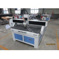 Buy cheap Acrylic / MDF / Plywood Wood CNC Router Machine 1224 3kw Water cooling spindle from wholesalers