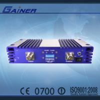 Buy cheap 15dBm WCDMA GSM 3G Signal Amplifier/Booster/Repeater with DIP from wholesalers