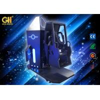 Buy cheap Electric Motion System Virtual Reality Simulator For Movie Theater , Supermarket product