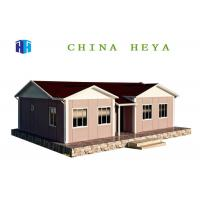 Buy cheap Heat Preservation Prefab Residential Homes Prefab Eco House Easy To Assemble from wholesalers