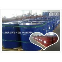 Buy cheap White and Light Gray Pure Polyurea Elastomer Coating Corrosion resistance from wholesalers