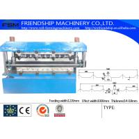 Buy cheap Chain Cold Formed Steel Sections , Double Profiles Roll Forming Machine from wholesalers
