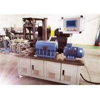 Buy cheap Siemens Inverter Laboratory Twin Screw Extruder For Plastic Compounding from wholesalers