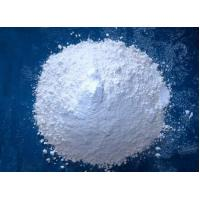 Buy cheap High purity good quality food grade Zinc oxide from wholesalers