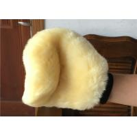 Buy cheap Genuine Short Soft Merino Wool Wash Mitt Beige Color For Reducing Scratches from wholesalers