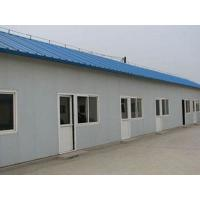 Buy cheap China portable modular prefab shipping container house price from wholesalers