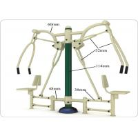 Buy cheap Outdoor Playground Fitness Equipment , Double Seated Push Series Play Gym Equipment from wholesalers