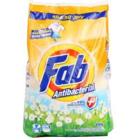 Buy cheap High Foam Natural Fresh Perfume Laundry Powder Detergent from wholesalers