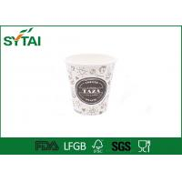 Buy cheap Logo Printing Beautiful Design Cold Drink Paper Cups Custom Printed Paper Coffee Cups from Wholesalers