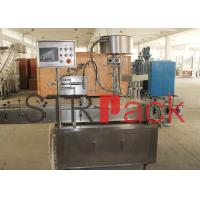 Buy cheap Monoblock Filling Machine , Rotary Filling and Capping Machine for liquid medicine toner from wholesalers