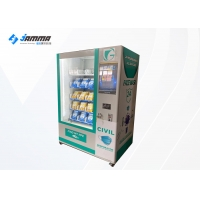 Buy cheap 24 Hours Self-service Face Mask Vending Machine With Advertising Display from wholesalers