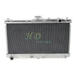 Buy cheap Mazda Miata MX5 1999 to 2005 aluminium auto radiator , custom aluminum radiator from wholesalers