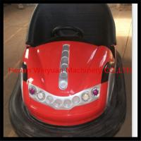 Buy cheap electric toy motor kiddie ride electric car battery bumper car from wholesalers