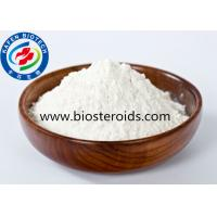Buy cheap Body Building Prohormone Steroids Methyldienedione Estra-4 9-Diene-3 17-Dione Raw Powder from wholesalers