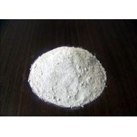 Buy cheap Silicon Dioxide Paint Matting Agent High Pore Volume 1.8-2.0 ml/g Used For Printing Inks from wholesalers
