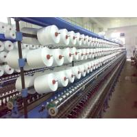 Buy cheap Cotton Polyester Color Blended Yarn from wholesalers