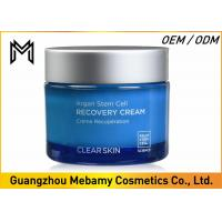 Buy cheap Natural Argan Skin Care Face Cream  , Hydrating Double Stem Cell Face Cream Recovery from wholesalers