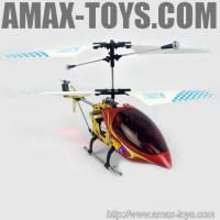 Buy cheap 3CH Infrared Metal RC Helicopter (With Gyro, USB Charger And Battery Safe Guard) (RH-QS9008) from wholesalers