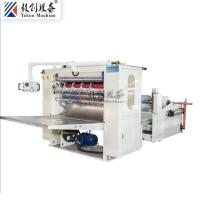 Buy cheap HTM-3Z-4L N-fold Hand Towel Folding Machine from wholesalers