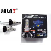 Buy cheap Automotive Led Headlight Bulbs , High Intensity Headlights Replacement Headlights from wholesalers