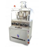 Buy cheap Large Diameter Rotary Tablet Machine , Automatic Pill Press Machine from wholesalers