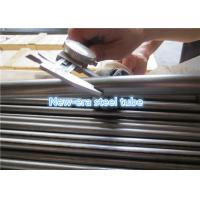 Buy cheap 6 - 168mm OD Weldable Steel Tubing , Stress Relieved Annealed Thick Wall Steel Tube from wholesalers