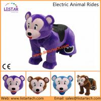 Buy cheap Indoor and Outdoors Electric Racing Go Karts on Animal Rides for Kids and Adults, Hot Sale from wholesalers