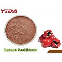 Buy cheap Guarana Extract Organic Weight Loss Steroids For Females / Men ISO Certification product