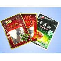 Buy cheap Flexible Custom Printed Plastic Medicine Bags Food Grade NY / PE Material from wholesalers