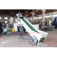 Buy cheap PP/PE film recycling granulation machine from wholesalers