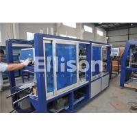 Buy cheap 25 Cartons Per Minute Hot Glue One Piece Carton Packing Machine For Beverage Production Line from wholesalers