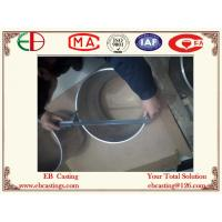 EB13027 Surface Finish Inspection of Stainless Steel Tubing