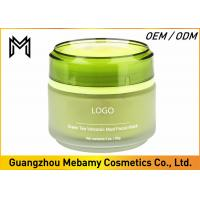 Buy cheap Lightening Green Tea Volcanic Ash Face Mask  Deep Pore Cleaning Anti Aging from wholesalers