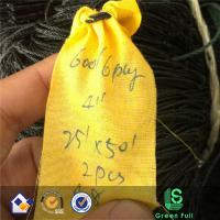 Buy cheap best choice black knotted anti-bird net/hdpe+uv bird netting poultry netting 50'x10' , 50'x25', 50'x50', 50'x100' from wholesalers