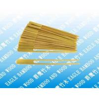 Buy cheap Sell Bamboo Double-pronged Flat Bamboo Stick from wholesalers
