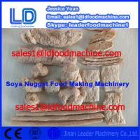 Buy cheap Big capacity Automatic Textured Soya Protein Processing line from wholesalers