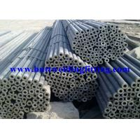 Buy cheap SA213 T12 Stainless Steel Seamless Pipe Round Tubing Large Diameter 50.8mm OD from wholesalers