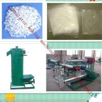 Buy cheap dehydration rate 99% failure rate lower pet flake plastic dewatering machine from wholesalers
