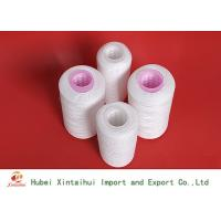 Buy cheap Raw White Spun Polyester TFO Yarn With Plastic Cone For Garment Sewing from wholesalers