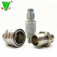 Buy cheap Reusable hydraulic fittings China manufacturer hydraulic quick coupler from wholesalers