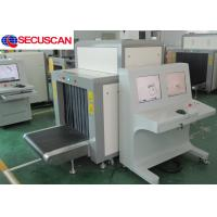 Buy cheap Baggage Inspection Digital X Ray Machine Sales for Bank Security from wholesalers